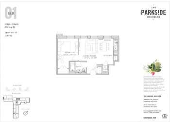 Prospect-Park-South-3C-134260_56240049.JPG